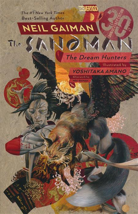 SANDMAN DREAM HUNTERS 30 ANNIV TP PROSE ED (MR)