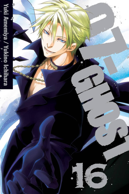 07 GHOST GN VOL 16 (C: 1-0-1)