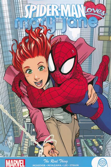SPIDER-MAN LOVES MARY JANE GN TP COMPLETE COLLECTION