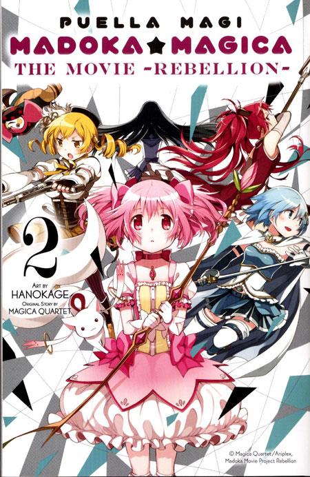 puella magi madoka magica movie rebellion gn vol 02 c 1 1