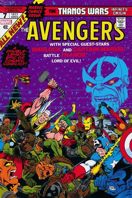 Thanos Wars Infinity Origin Omnibus HC Starlin Dm Var (Limit 1 Per ...