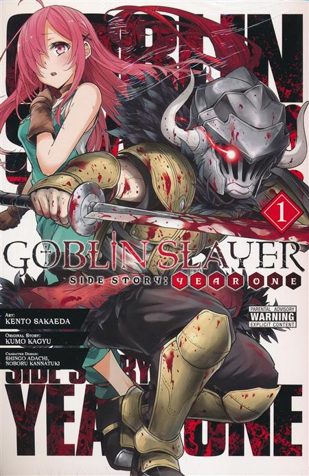 GOBLIN SLAYER SIDE STORY YEAR ONE GN VOL 01 (MR) (C: 1-1-2)