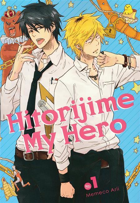 HITORIJIME MY HERO GN VOL 01 (MR) (C: 1-1-0)