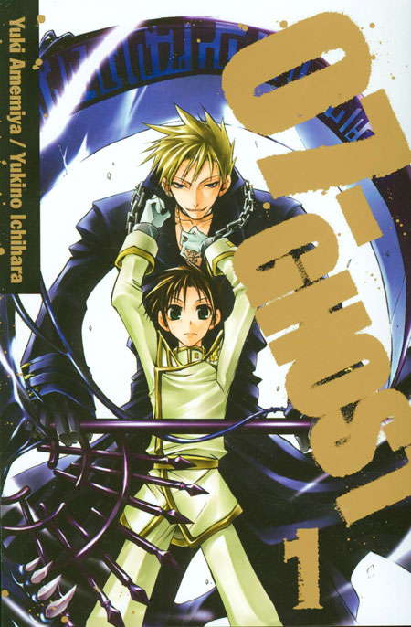 07 GHOST GN VOL 01 (C: 1-0-2)