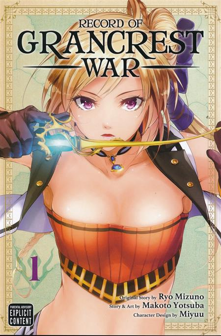RECORD OF GRANCREST WAR GN VOL 01 (MR) (C: 1-0-1)
