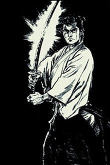 Samurai Executioner Vol. 1 TPB