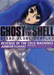 GHOST IN THE SHELL VOL 2 STAND ALONE COMPLEX NOVEL