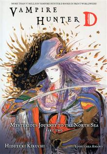 VAMPIRE HUNTER D NOVEL VOL 08 NORTH SEA PT 2 (MR)