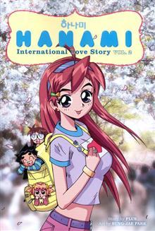 HANAMI INTERNATIONAL LOVE STORY VOL 2 TP