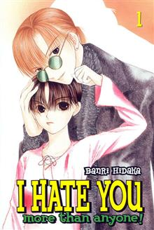 I HATE YOU MORE THAN ANYONE VOL 1