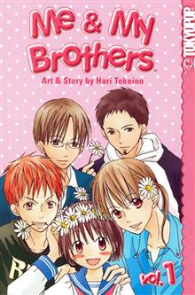 ME & MY BROTHERS VOL 1 GN (OF 5)