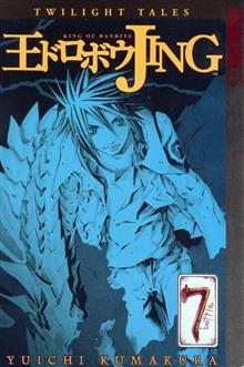 JING KING OF BANDITS TWILIGHT TALES VOL 7 GN (OF 7