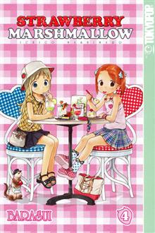 STRAWBERRY MARSHMALLOW VOL 4 GN (OF 5)