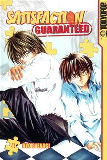 SATISFACTION GUARANTEED VOL 4 GN (OF 9)