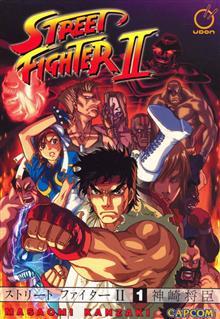 STREET FIGHTER II MANGA GN VOL 01
