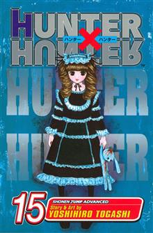 HUNTER X HUNTER GN VOL 15