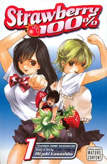 STRAWBERRY 100 % VOL 1 TP