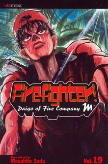 FIREFIGHTER DAIGO OF FIRE COMPANY M VOL 19 TP