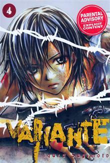 VARIANTE VOL 04 (MR) (C: 1-0-0)