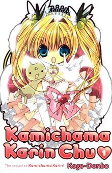 KAMICHAMA KARIN-CHU GN  VOL 01