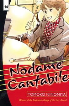 NODAME CANTABILE GN VOL 14 (MR)