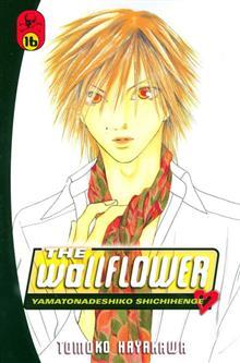 WALLFLOWER GN VOL 16 (MR) (C: 0-1-2)