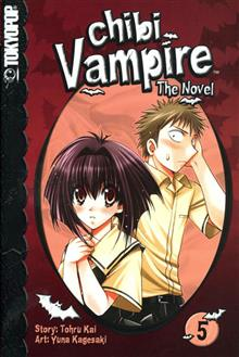 CHIBI VAMPIRE NOVEL VOL 05 (OF 9)