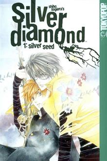 SILVER DIAMOND GN VOL 01