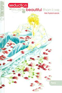 SEDUCTION MORE BEAUTIFUL THAN LOVE GN VOL 02 (OF 5