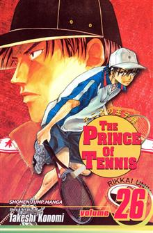 PRINCE OF TENNIS GN VOL 26