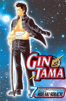 GIN TAMA TP VOL 07