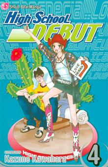 HIGH SCHOOL DEBUT GN VOL 04