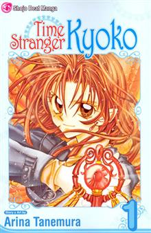 TIME STRANGER KYOKO GN VOL 01