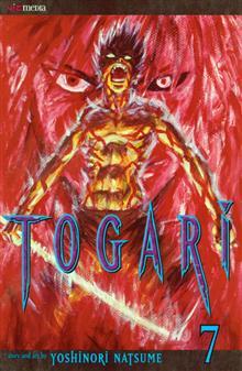 TOGARI TP VOL 07
