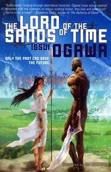 LORD OF THE SANDS OF TIME SC