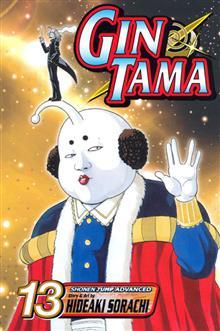 GIN TAMA VOL 13 TP