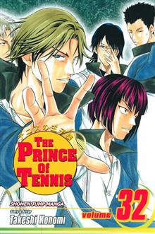 PRINCE OF TENNIS VOL 32 GN