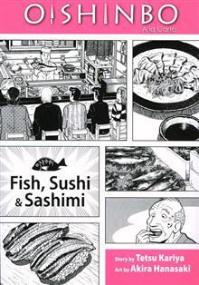 OISHINBO GN VOL 04 FISH SUSHI & SASHIMI