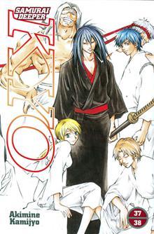SAMURAI DEEPER KYO GN VOL 37-38