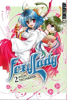 FOXY LADY GN VOL 02 (OF 5) (RES) (MR)
