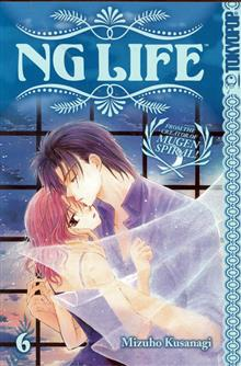 NG LIFE GN VOL 06 (OF 9)