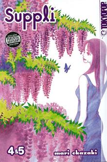SUPPLI GN VOL 04 (OF 6) (RES) (MR)