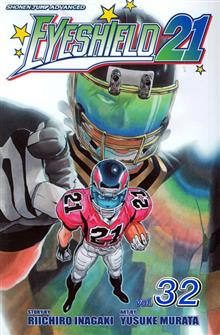 EYESHIELD 21 GN VOL 32