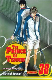 PRINCE OF TENNIS GN VOL 38