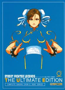 STREET FIGHTER LEGENDS ULTIMATE EDITION TP