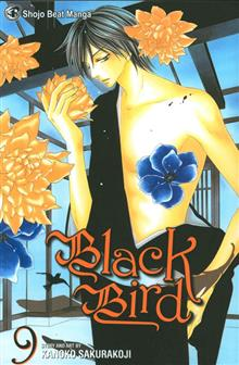BLACK BIRD GN VOL 09