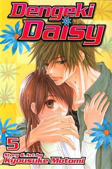 DENGEKI DAISY GN VOL 05