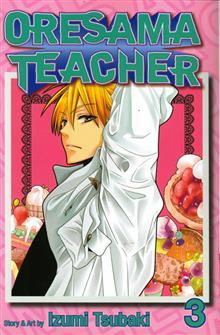 ORESAMA TEACHER GN VOL 03
