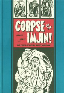 EC KURTZMAN CORPSE O/T IMJIN AND OTHER STORIES HC