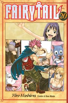 FAIRY TAIL GN VOL 20